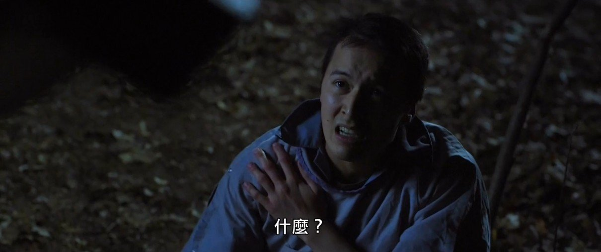戮营谜/毁灭我影片剧照4