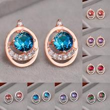 Cute Female Pink Yellow Stud Earrings Elegant Rose Gold Silver Rainbow Earrings For Women Round Zircon Stone Wedding Earrings