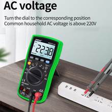 ANENG AN870 Digital Multimeter 19999 True RMS AC/DC Voltage Volt Ampere Ohmic Capacity Frequency Temperature PCI Tester(China)