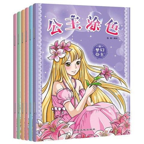 6 livros conjunto princesa livro de colorir para criancas adultos aliviar o estresse matar tempo