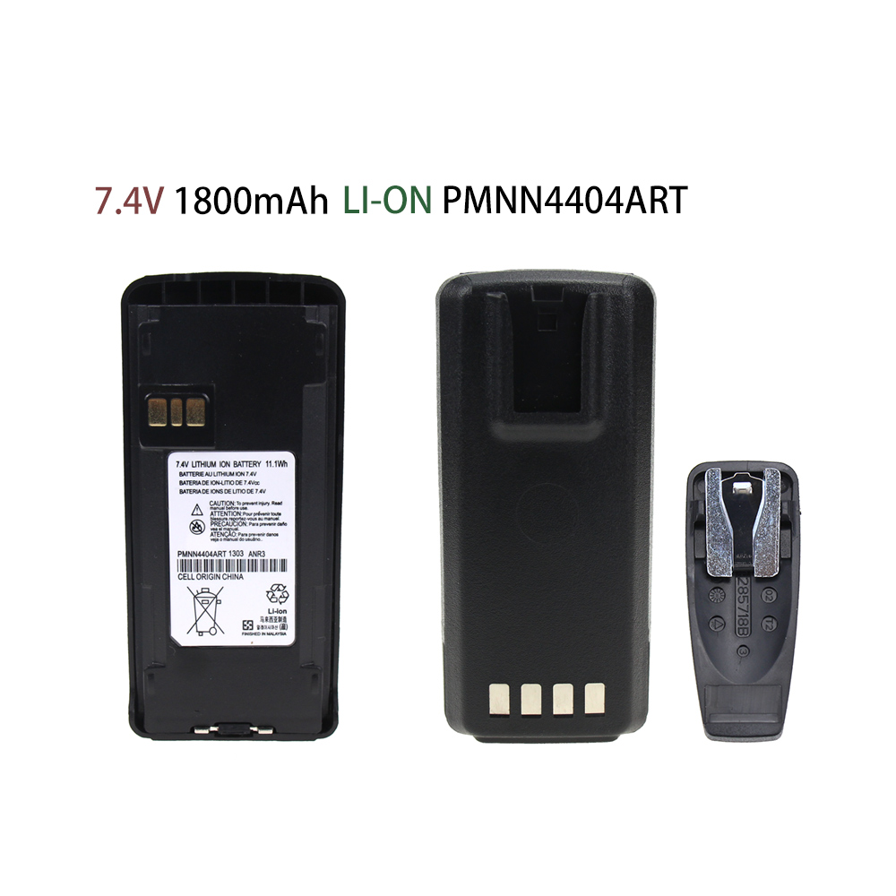 Replacement Battery For Motorola CP1200 CP1300, CP1600,CP185 ,EP350(Li-on 1800mAh)