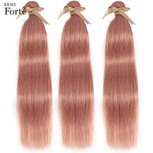 Remy Forte Straight Hair Bundles Rose Pink Brazilian Weave 100% Human 1/3/4