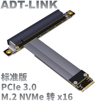 PCI-E 3.0 Riser Card 32G/bps M.2 NGFF NVMe to PCIe x16 Extension Cable SATA Power Cable for BTC Mining M2 2230 2242 2260 2280 jonsnow ngff m 2 to usb 3 0 pcie x16 adapter for graphics cards btc miner riser card ngff slot pcie expansion card convertor