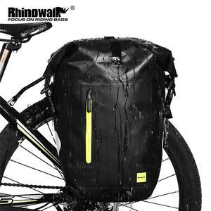 Voir vidéo Sacoche double de Vélo pour porte-bagages arrière  VTT 60L