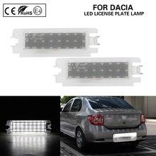 цена на 2xLED License Plate Light Number Plate Lamp For Dacia Sandero I II Logan II Sedan Logan MCV II Hatchback Renault Sandero/Stepway