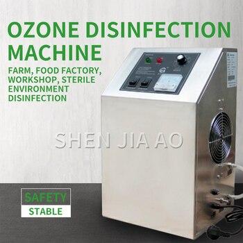 Ozone Khử Trùng Máy HY-001-5G Công Nghiệp Diệt Khuẩn Máy Mỹ Phẩm Thực Phẩm Nhà Máy Khách Sạn Khử Trùng Ozone Máy