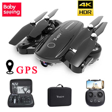 BBS RC Quadcopter GPS 4K Drone Optical Flow HD 1080P Camera Professional Aircraf