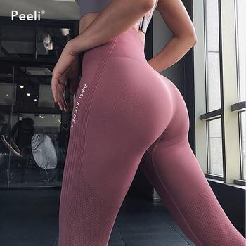 Peeli Tummy Control Yoga Pants Women Seamless Leggings Fitness Gym Tights Push Up Sports Leggings