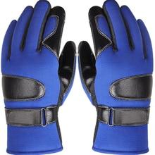 Зимние перчатки для катания plus бархатные утепленные кожаные