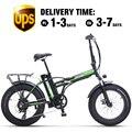 4000034124568 - Bicicleta Eléctrica 500W4.0, neumático gordo, bicicleta eléctrica de playa, bicicleta de crucero, bicicleta de refuerzo, bicicleta plegable 48v 15AH, batería de litio ebike