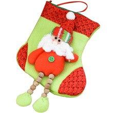 Christmas cute children's gift bag, festive atmosphere Christmas decoration large socks, Santa snowman candy gift bag джоанна линдсей captive of my desires