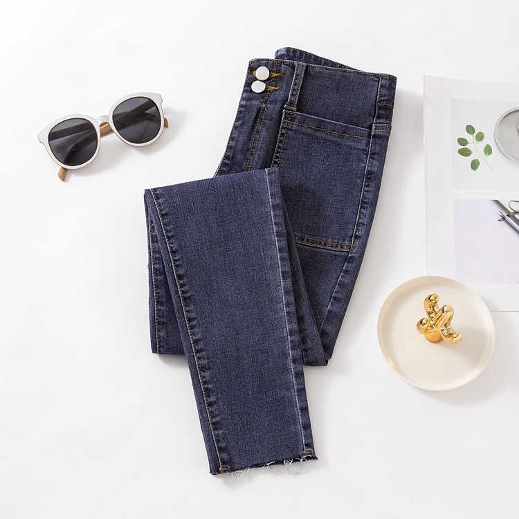 ヴィンテージ女性のためのジーンズダークブルーハイウエスト弾性デニム鉛筆のズボン女性 2020 新ファッションスキニージーンズ女性韓国スタイル