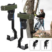 2 Gears Tree Climbing Utensil Set Safety Tree Climbing Tool Rack Pedal Adjustable Lanyard Rope Rescuing Belt For Forest Camping