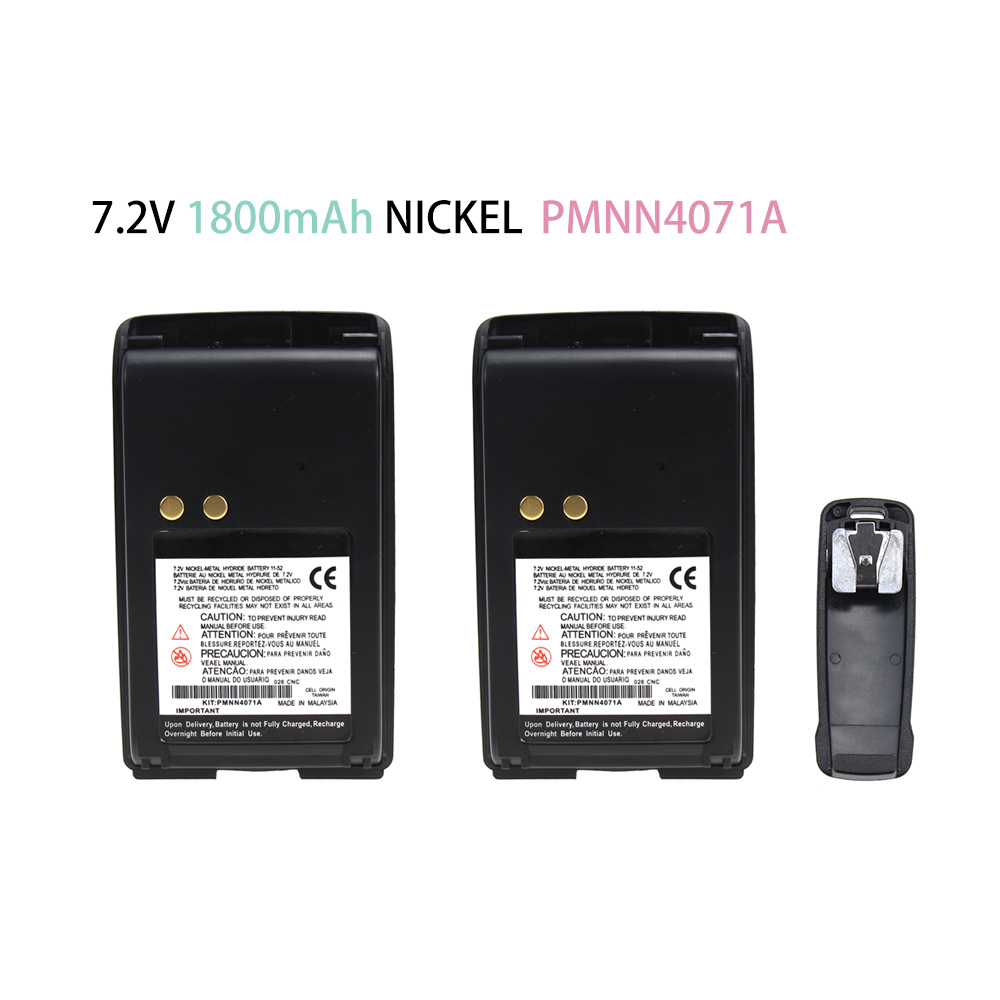 2X Replacement Battery For Motorola A6, A8, BPR40, Mag One BPR40 Walkie Talkie 1800mAh 7.2V
