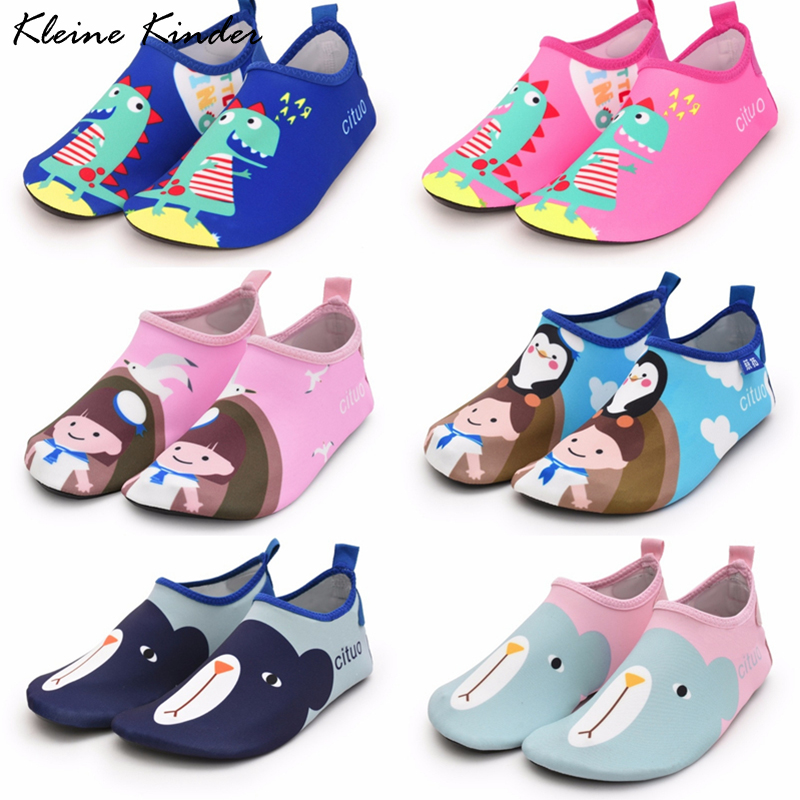 Wasser Schuhe Barfuß Quick-Dry Kinder Outdoor Aqua Socken Schuh Hausschuhe Baby Jungen Mädchen Tauchen Waten Strand Schwimmen Schuhe kinder