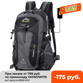 40L Laptop 15.6 inch Men unisex  backpack Outdoor travel pack cycling fishing Hiking Climbing Camping sport bag pack for male 1