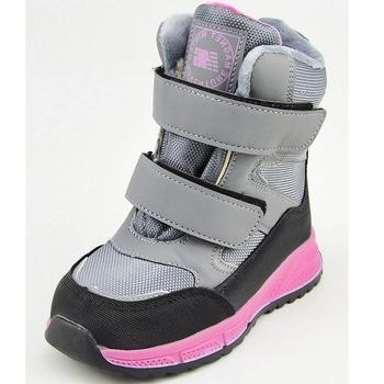 bbx/Silver fashion boys' boots, pu cool boots, 2020 fashion boots, comfortable kids' boots,colorful knee-length boots,