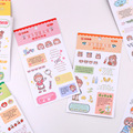 4 шт. милые наклейки «сделай сам», этикетка, украшение для ручной учетной записи, прозрачная наклейка, творческая мультяшная анимация, бумаг...