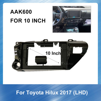 10 Inch car radio Frame For-Toyota Hilux-Leftide 2017 Left Wheel GPS Navigation Panel Dash Mount Installation Frame Trim Kit image