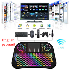 IX Mi Ni Backlit Keyboard English Spanish Russian 2.4 GHz Wireless Touchpad Keyboard Suitable For Mi Android 4 K Smart TV Box i8 keyboard suitable for ge mac1200 ge mac1200st monitors panel keyboard