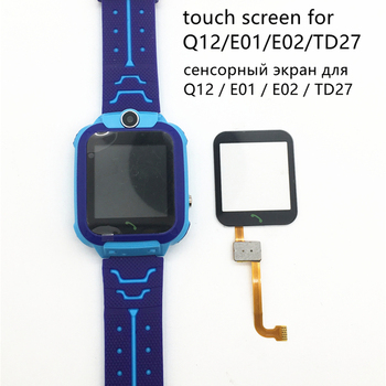 Touch Glass Screen for Q750 Q100 Q12 E01 TD27 Kids Tracker Watch 1.54 inch It requires professional welding installation - sale item Watches Accessories