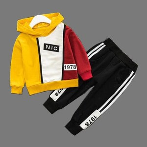 Baby Boys Clothes Set Stripe Stitching Brand Clothing Sets For Boys Hooded Jacket+Pants 2pcs Children Sport Suit 2 3 4 5 6 Years