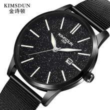 2019 new New Top Luxury Relogio Masculino brand fashion men watch quartz ultra-thin waterproof stary sky