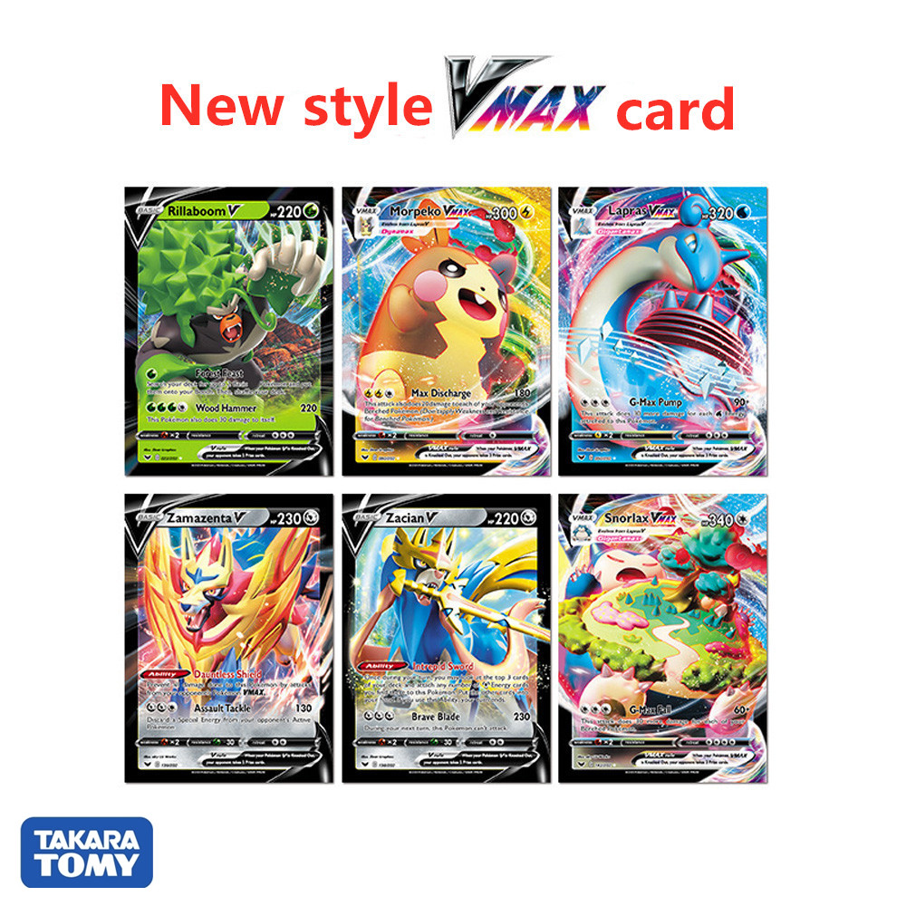 100pcs New Style Pokemon Sword & Shield Vmax TAG TEAM Shining Cards Collection Trading Card Game