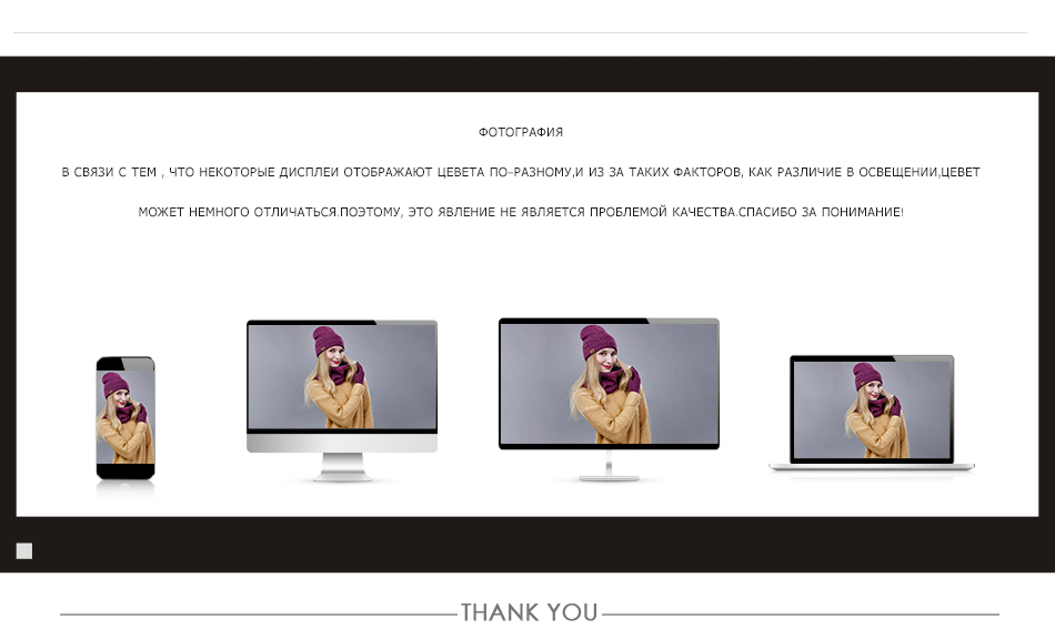 YEABIU, зимняя женская шапка, шарф, перчатки, набор, теплые, для девушек, Skullies Beanies, шапка, Infinity, для мужчин, шапка с сенсорным экраном, перчатки, набор для женщин
