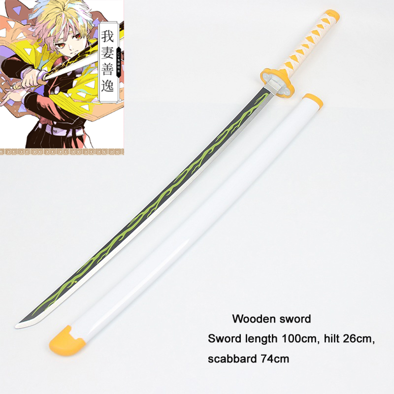 Wood Cosplay Sword Agatsuma Zenitsu Samurai Demon Slayer Ghost Blade Cos Props Amine Game Props Wooden Swords Japanese Katana