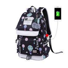 Travel Rucksack Laptop Women School Nylon Backpack Casual Daypack Shoulder Bag with USB Port