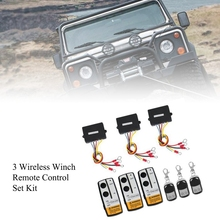 12V 50Ft Беспроводной Лебедка пульт дистанционного Управление комплект выключатель телефон для Jeep Грузовик ATV внедорожник