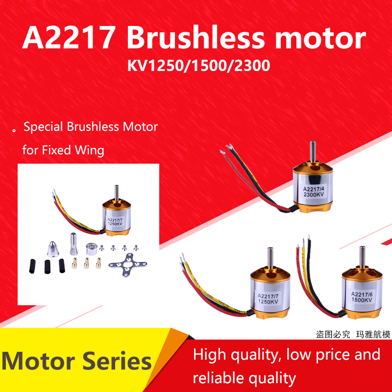 A2217 <font><b>2217</b></font> Brushless Motor KV1250 1500 2300 For RC Aircraft Copter Airplane Electric Motor Engine/Multi-Axis UAV image