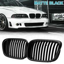Автомобиль OEM СТИЛЬ передняя черная широкая решетка решетки для BMW E39 5 серии 1997 1998 1999 2000 2001 2002 2003 матовый черный гриль
