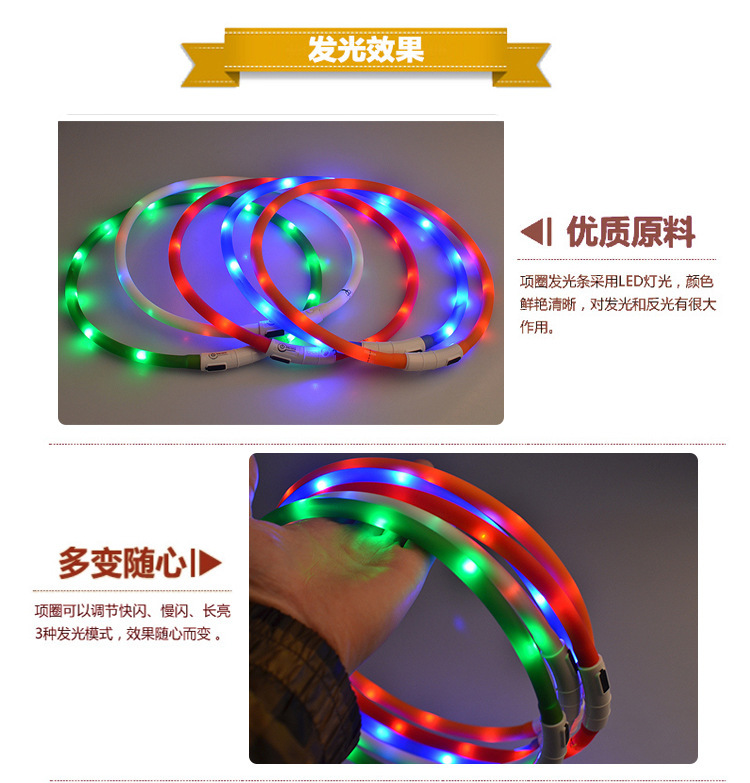 USB Glowing Pet Collar LED Pet Light-emitting Supplies USB Charging Dog Neck Ring