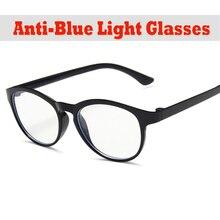 Optical-Frame Eyeglasses Kids Lenses Light-Blocking Clear Anti-Blue Children Boy UV400