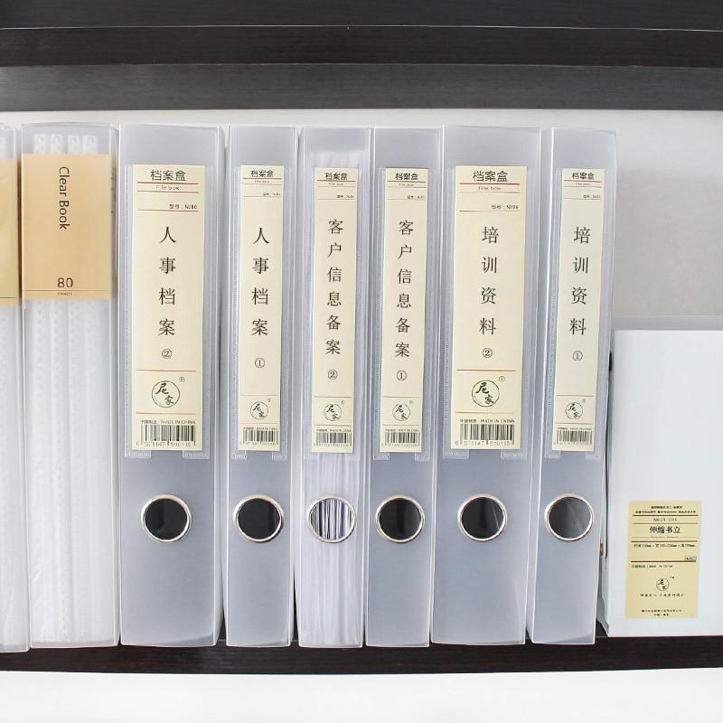 JIANWU A4  Simple Creativity Transparent Folders Office Data Box File Filing Box Office Stationery