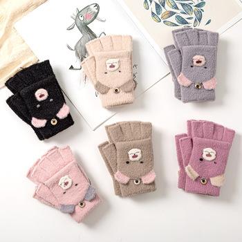 Chłopięce rękawiczki dziecięce zimowe pół mitenki Cover śliczne zwierzęce ciepłe dziecięce rękawiczki dziecięce rękawiczki z dzianiny 5-12 lat tanie i dobre opinie Jamluky Z wełny Akrylowe Zwierząt Unisex YE037 16*8 5CM Suit for 5-12 Years kids
