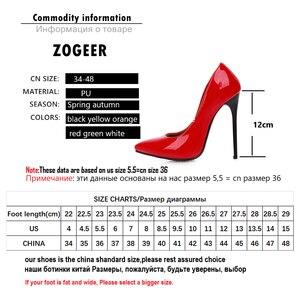 Image 5 - 新2020ファッション薄型ハイヒールパンプス靴女性緑、赤、黄色女性のかかとの靴パーティー結婚式の靴大サイズ45