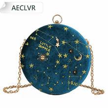 Женская сумка через плечо aeclvr модная с изображением звездного