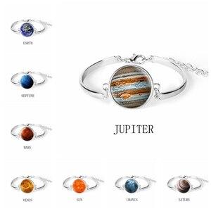 Fashion Metal Bracelet Jupiter Earth Planet Sun Bangle Glass Cabochon Jewelry Solar System Bracelets Souvenir Gifts for Women
