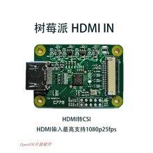 Placa adaptadora Raspberry Pi HDMI a CSI 2, entrada HDMI, compatible con hasta 1080p25fp