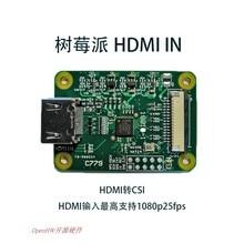 Raspberry Pi HDMI a CSI 2 Scheda Adattatore HDMI di Ingresso Supporta Fino a 1080p25fp