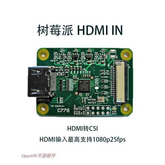 Raspberry Pi HDMI to CSI 2 Adapter Board HDMI Input Supports Up to 1080p25fp