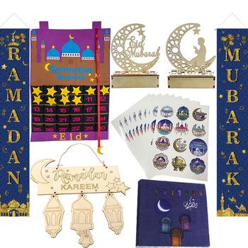 2021 EID Mubarak Decor kalendarz adwentowy Ramadan Mubarak wystrój domu islamski muzułmanin zaopatrzenie firm Ramadan Kareem Eid Al Adha tanie i dobre opinie WEIGAO CN (pochodzenie) litera Star Tektura Id al-Fitr Na imprezę as photo shows gold black Event Party Banner EID MU BARAK Party Supplies