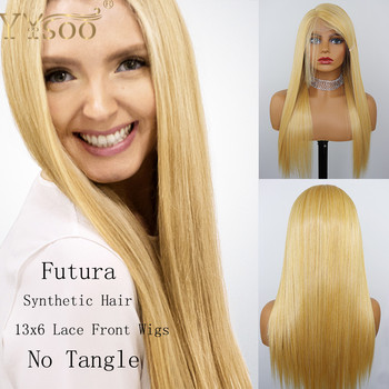 YYsoo Long Silky Straight Futura Glueless Synthetic Lace Front Wigs For Women Natural Hairline13x6 Ombre Blonde Wig144Mixed 613
