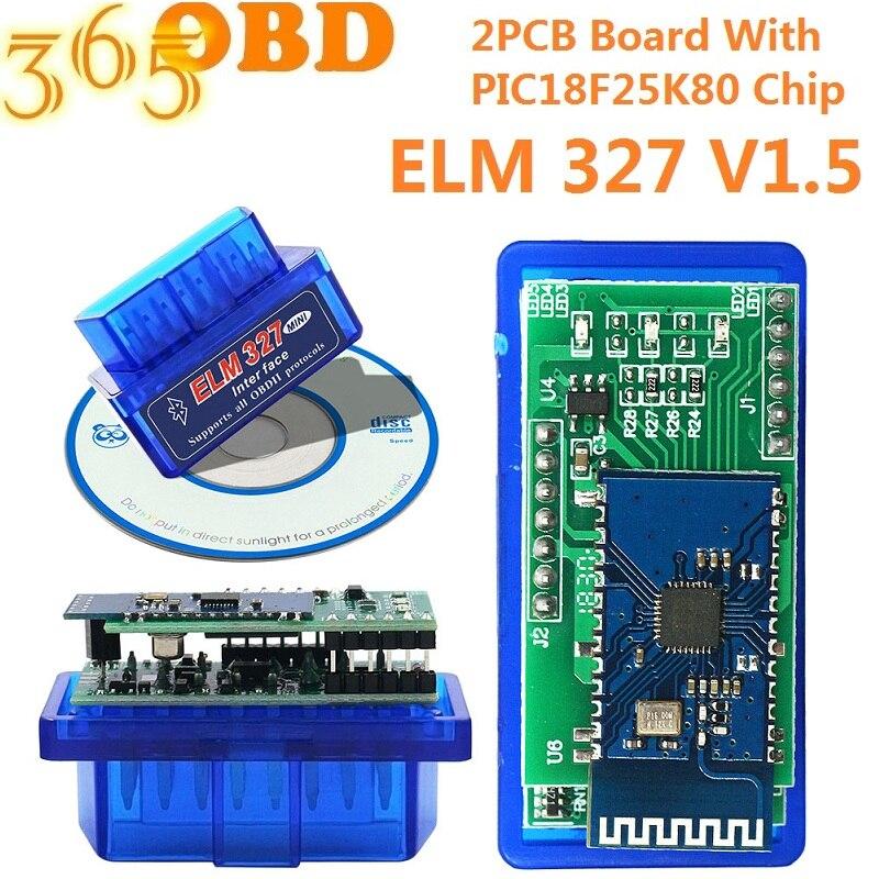 V1.5 двумя PCB платы ELM 327 Bluetooth диагностический Интерфейс ELM327 OBD2 читатель Кода OBDII мини ELM327 V1.5 двойной PCB для Android/ПК