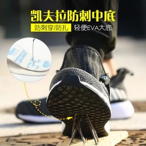 Image 5 - 강철 발가락 Mens 불멸의 부츠와 작업 신발 경량 통기성 펑크 증거 보호 신발 부드러운 가벼운 무게