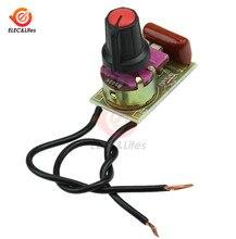 2 sztuk 100W moduł ściemniacza DIY zestaw z przełącznikiem regulacja prędkości moduł dla Arduino przyciemnianie LED przełącznik elektroniczny Suite