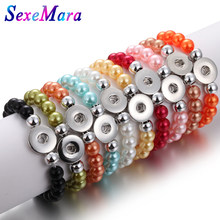 New 18MM Snap Button Bracelet Handmade Imitation Pearl Beads Snap Bracelet Adjustable Elastic DIY Charm Bracelets Snaps Jewelry(China)